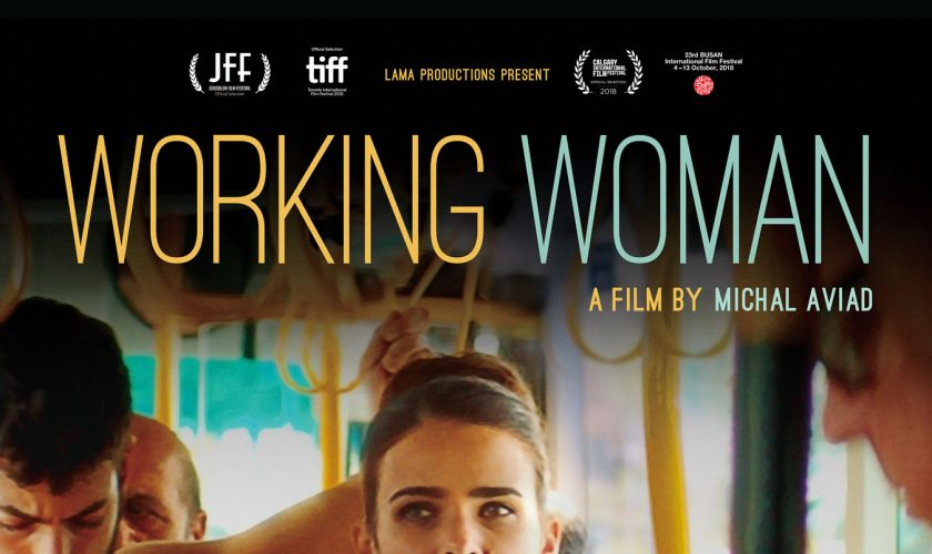 Working Woman Poster